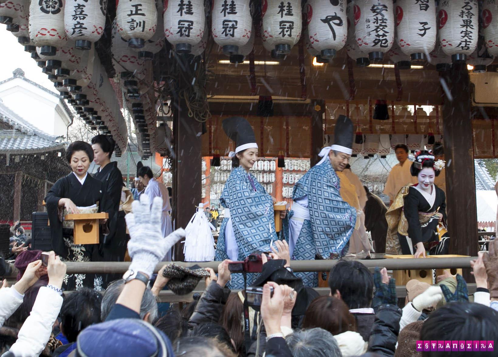gueixa-em-kyoto-festival-danca-2