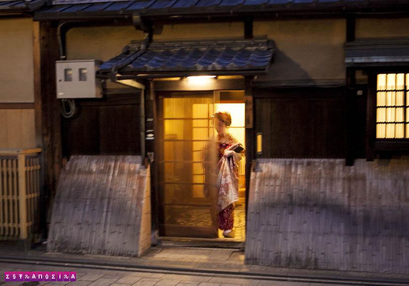 gueixa-em-kyoto-gyon2